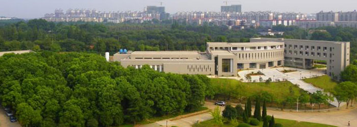 HUAZHONG-UNIVERSITY-OF-SCIENCE-AND-TECHNOLOGY