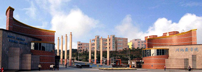 NORTH-SICHUAN-MEDICAL-UNIVERSITY