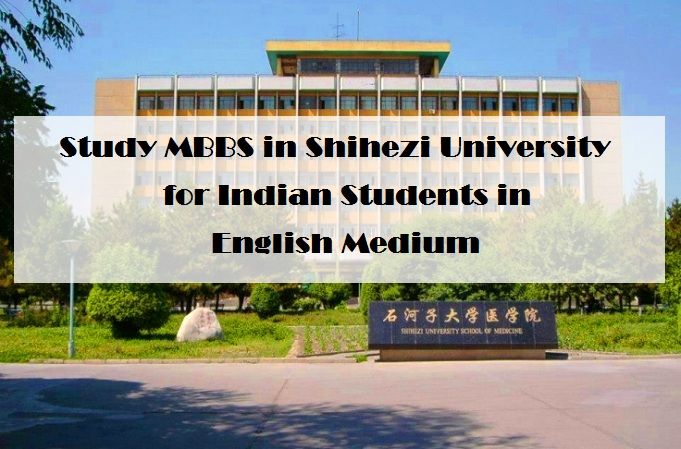 admission in shihezi university
